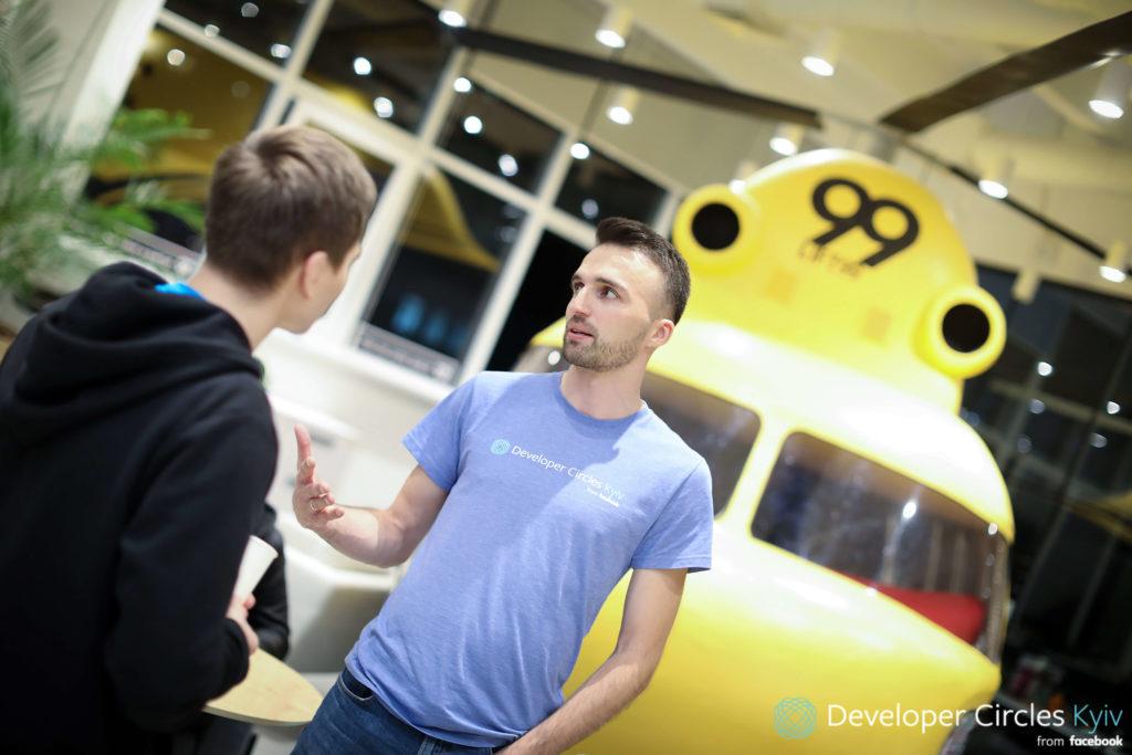Facebook Developer Circle Kyiv